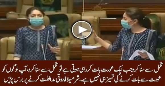 Aap Logon Ko Aurat Se Baat Karny Ki Tameez Hi Nahin Hai - Sharmeela Farooqi Lashes Out On Interrupting