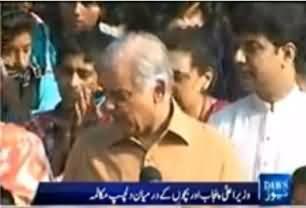 Aap Ne Kis Ko Vote Diya? Shahbaz Sharif Interesting Conversation with Orphan Children