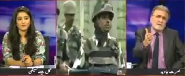 Aap Pehle Nawaz Sharif Ko Maar Do - Nusrat Javed Got Angry on Live Caller
