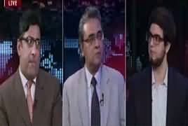 Aap Special (Democracy And Dictatorship) – 11th December 2018