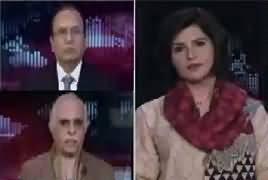 Aap Special (Even Govt Not Happy with NAB) – 9th January 2019