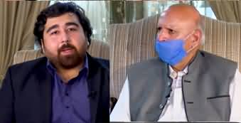 Aap Special (Governor Punjab Chaudhry Sarwar Interview) - 30th March 2020