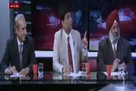 Aap Special (Indian Doctors Visits Pakistan) – 5th December 2018