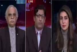 Aap Special (Nawaz Sharif's Health Issue) – 14th February 2019