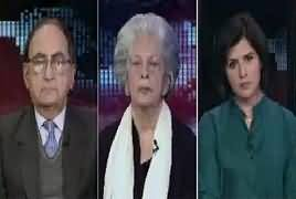 Aap Special (Pakistan's Foreign Policy) – 18th January 2019
