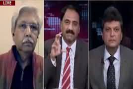 Aap Special (Sahiwal Incident, What is Govt Doing?) – 21st January 2019