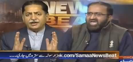 Aap Tu Janazon Par Bhi Siasat Karte Hain - Clash Between Mian Javed Latif & Umar Riaz Abbasi