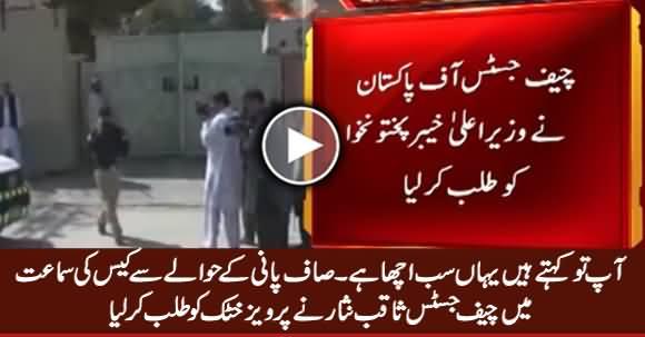 Aap Tu Kehte Hain Yahan Sab Acha Hai - Chief Justice Saqib Nisar Summoned Pervez Khattak