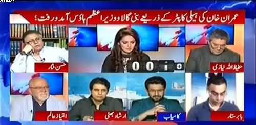 Report Card (Kia Yehi Hai Naya Pakistan) - 28th August 2018