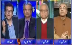 Aapas Ki Baat (America Ko Pakistan Ka Jawab) - 2nd January 2018