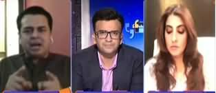 Aapas Ki Baat (Aata Cheeni Bohran Inquiry Report) - 7th April 2020