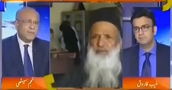 Aapas ki Baat (Abdul Sattar Edhi & Kashmir Issue) - 11th July 2016