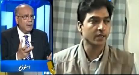 Aapas ki Baat (Altaf Hussain's Allegations & Criticism on Army & Rangers) – 14th March 2015
