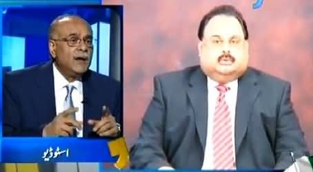 Aapas ki Baat (Altaf Hussain Vs Army, Background??) – 1st May 2015