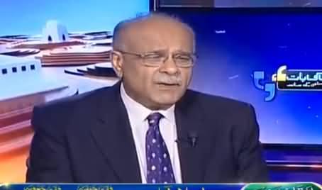 Aapas Ki Baat (Amjad Sabri Ka Karachi Mein Qatal) – 22nd June 2016