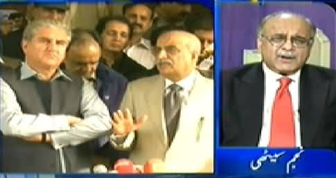 Aapas ki Baat (Appointment of New Chief Election Commissioner) - 7th November 2014