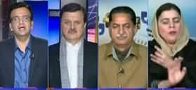 Aapas Ki Baat (Army Chief Extension Issue) - 16th December 2019
