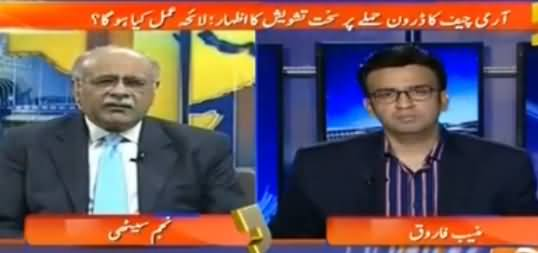 Aapas Ki Baat (Army Chief Reservation on Drone Strike) – 25th May 2016