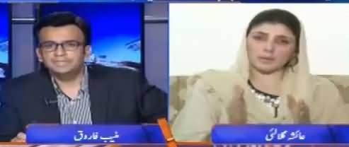 Aapas Ki Baat (Ayesha Gulalai Ke Ilzamat) - 7th August 2017