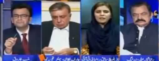 Aapas Ki Baat (Ayesha Gulalai's Allegations on Imran Khan) - 1st August 2017