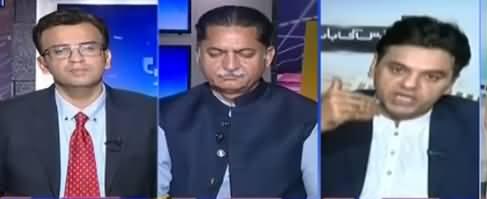 Aapas Ki Baat (Azadi March Ka Kia Hoga) - 4th November 2019