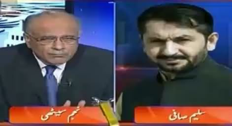 Aapas Ki Baat (Bacha Khan University Attack) – 20th January 2016
