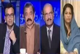 Aapas Ki Baat (Balochistan Mein Wazir e Ala Ki Tabdeeli) – 15th January 2018