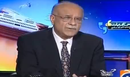 Aapas Ki Baat (Bartania Ki EU Se Elehdagi) – 27th June 2016