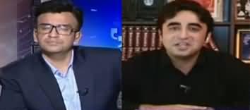 Aapas Ki Baat (Bilawal Bhutto Zardari Exclusive Interview) - 8th April 2020