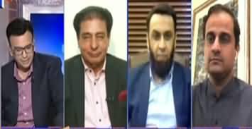 Aapas Ki Baat (Bilawal's Allegations on Imran Khan) - 14th July 2020