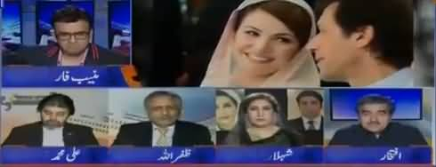Aapas Ki Baat (Can Reham Khan's Book Damage PTI) - 4th June 2018