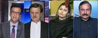 Aapas Ki Baat (Challenges For PTI Govt) - 18th February 2020