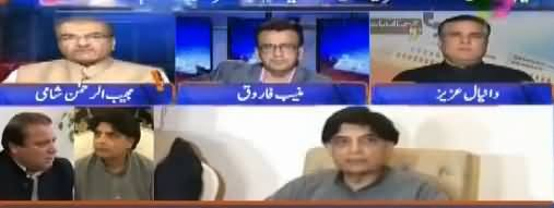 Aapas Ki Baat (Chaudhry Nisar's Politics) - 20th March 2018