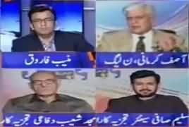 Aapas Ki Baat (Chaudhry Nisar Vs PMLN) – 11th September 2017