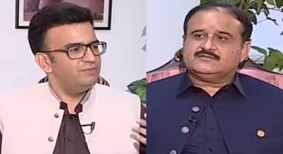 Aapas Ki Baat (CM Punjab Usman Buzdar Exclusive Interview) - 24th August 2020