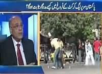 Aapas ki Baat (Comparison Between PSL & IPL) – 27th September 2015