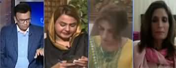 Aapas Ki Baat (Coronavirus Out of Control in Pakistan) - 13th May 2020