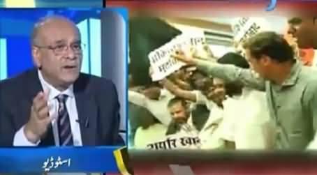 Aapas ki Baat (Cricket Inteha Pasand Hindus Ke Rehm o Karam Par) – 23rd October 2015
