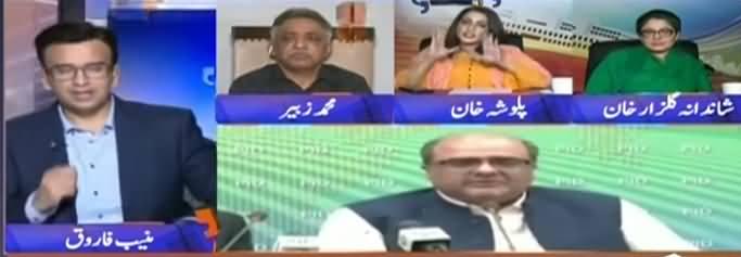 Aapas Ki Baat (Dailymail Allegations on Shahbaz Sharif) - 15 July 2019