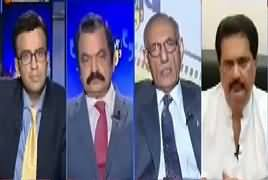 Aapas Ki Baat (DG ISPR Press Conference) – 28th March 2018