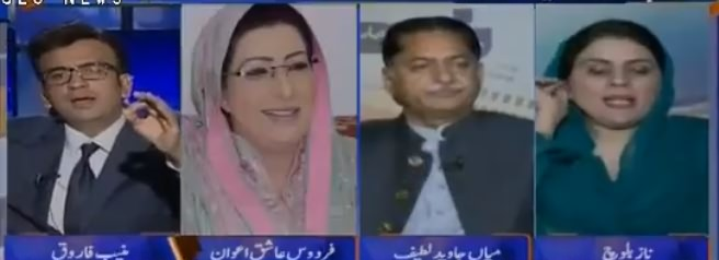 Aapas Ki Baat (Differences Between PPP & PMLN) - 15th August 2018