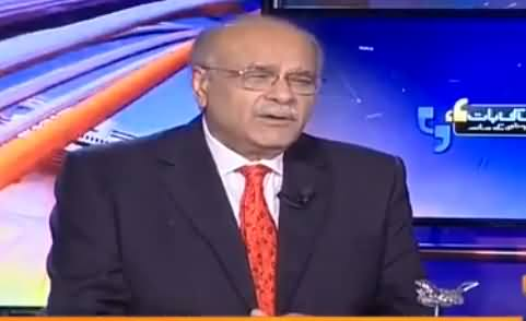 Aapas Ki Baat (Discussion on Different Issues) - 13th June 2016