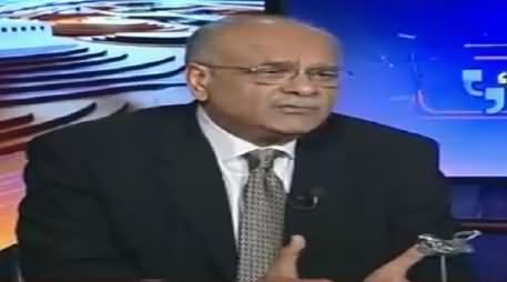 Aapas ki Baat (Discussion on Latest Issues) – 27th January 2016