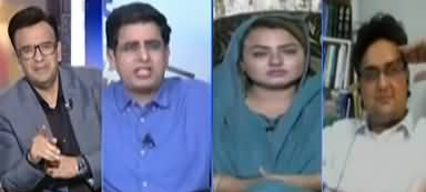 Aapas Ki Baat (Does PTI Govt Have Only Six Months) - 24th June 2020
