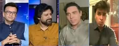 Aapas Ki Baat (Eid Special Show) - 25th May 2020
