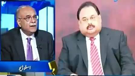 Aapas ki Baat (End of PPP's Reconciliation Policy with MQM?) – 5th August 2015