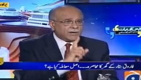 Aapas Ki Baat (Farooq Sattar Ke Ghar Ka Muhasira) - 7th June 2016