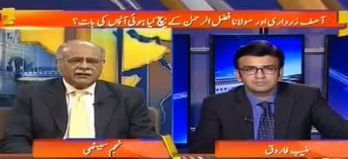 Aapas Ki Baat (Fazal ur Rehman Aur Zardari Mein Kya Baat Hui) - 24th May 2016