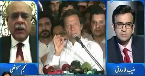 Aapas ki Baat (Finally Imran Khan Kicked Out Ayaz Sadiq From Parliament) – 22nd August 2015