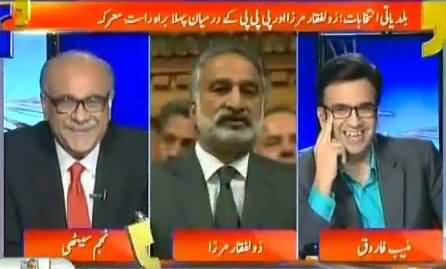 Aapas Ki Baat (First Time Zulfiqar Mirza Vs PPP) - 18th November 2015